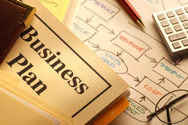biznes_plan11